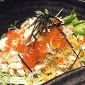 料理メニュー写真漁師の塩ラーメンサラダ