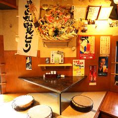 ユニークな形がおもしろい☆三角テーブル(3名様)三角のテーブルがユニークなテーブル席!お座敷になっておりますので靴を脱いでゆったりお食事を♪