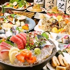 地鶏 鮮魚 千鳥 初代岡山店のコース写真