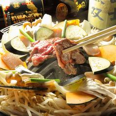 生ラム肉専門店 らむ屋 広島店のおすすめ料理1