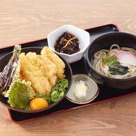 大好評のランチ★定食、丼、寿司や季節限定メニューなど