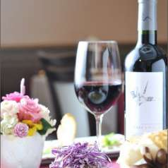Restaurant&Bar Magnolia マグノリアの特集写真