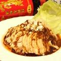 料理メニュー写真鶏の四川ソース