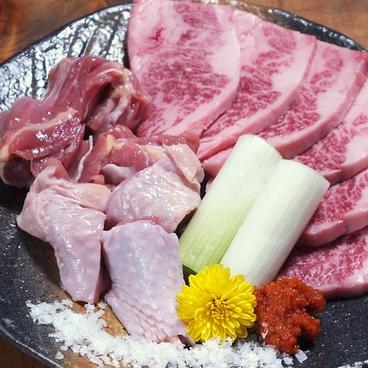 艶吉 湊町店のおすすめ料理1