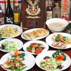 宏源居 海老名のおすすめ料理1