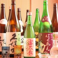 [取手駅徒歩1分の海鮮個室居酒屋]豊富な日本酒入荷