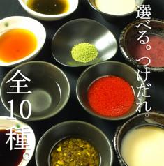 札幌 つけしゃぶ 別邸のおすすめ料理1