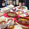 ロシア料理 イクラバルのおすすめポイント3