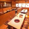 炊き肉 牛ちゃん 鹿児島 銀座店のおすすめポイント3