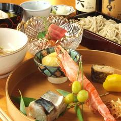 よし田 季節料理 手打蕎麦の写真