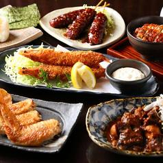 昭和食堂 静岡呉服町店のおすすめ料理1