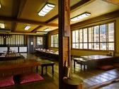 福山の奥座敷 洗心の間の雰囲気2