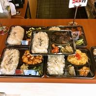 忙しい方のためにお弁当もございます。