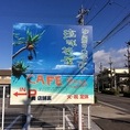 街道添いには青い海の看板があります。