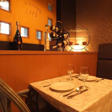 アロマティックカフェ 立川 グランドホテルの雰囲気1
