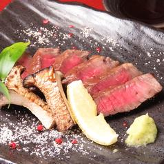 本日の和牛炭火炙りステーキ