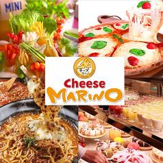 チーズマリノ イオンモール大阪ドームシティ店