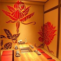 チファジャ 烏丸仏光寺店の写真