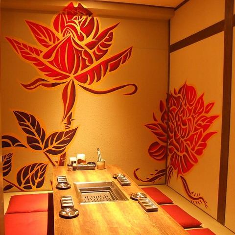 個室空間が自慢の烏丸仏光寺店!チファジャで本格焼肉宴会★食べ放題&飲み放題!