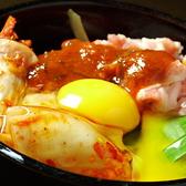 惚太郎 鎌倉小町店のおすすめ料理2