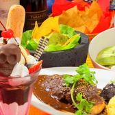 六本木 ラ・コシーナ・ガブリエラ・メヒカーナ LA COCINA GABRIELA MEXICANAのおすすめ料理2
