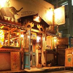 旅人食堂 立川店の写真