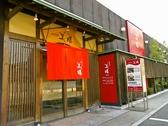 いらっしゃいませ!「和彩料理 美膳」です!