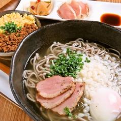 蕎麦Cafe 輪 rin + CERCHIO チェルキオ 東開店の写真