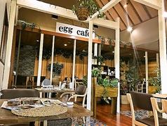 エッグカフェ 小倉南店の雰囲気1