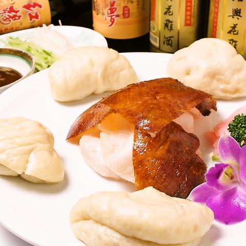 【旬の季節のコース】フカヒレスープ&北京ダックなど 5500円(税込) ※お料理のみ