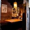 炭火焼ステーキの店 牛屋 国際通り店のおすすめポイント3