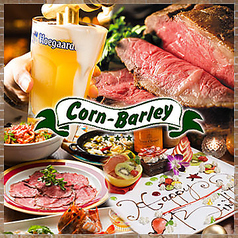 コーンバレー Corn Barleyの写真