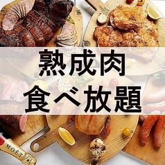貸切スペース&熟成肉食べ放題 シュラスコダイニング 栄 伏見店特集写真1