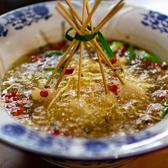 四川料理 厨匠 ちゅうしょう 劉記のおすすめ料理2