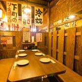 昭和食堂 静岡呉服町店の雰囲気2
