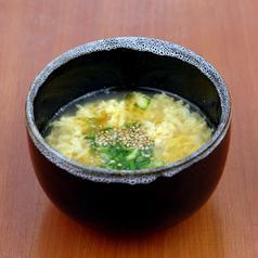 たまごスープ