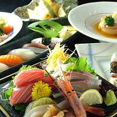 すし魚菜 かつまさ 相模大野店のおすすめ料理1