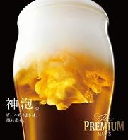 こだわりの生ビール!