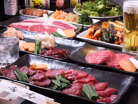 希少部位をリーズナブルに♪肉問屋直送の新鮮お肉で女子会や宴会を☆