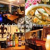 Cafe Orleans Okinawa カフェ オリンズ オキナワ 沖縄のグルメ