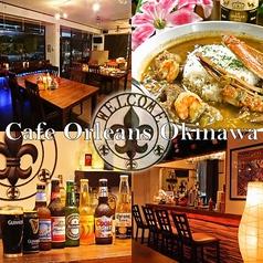 Cafe Orleans Okinawa カフェ オリンズ オキナワの写真