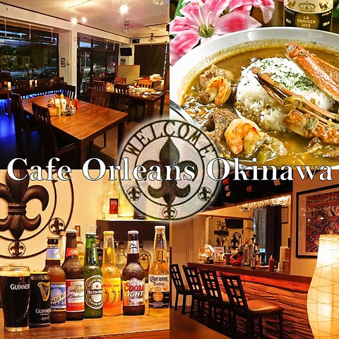 Cafe Orleans Okinawa