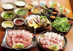 沖縄料理 うるま 那覇国際通り店のコース写真