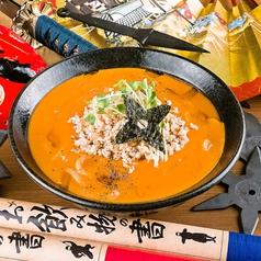 変わり身の拉麺
