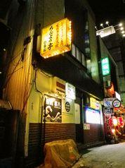 めんよう亭 6条店 の写真