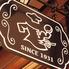 グリル小松屋のロゴ