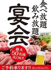 萬蔵のおすすめ料理1