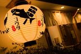 呑くい処 コウタ 赤坂門の写真