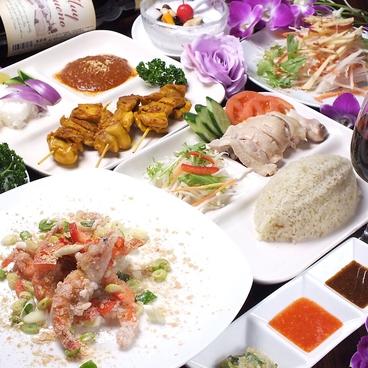 シンガポールダイニング momochacha モモチャチャのおすすめ料理1