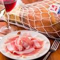 料理メニュー写真期間限定!イタリア産 生ハム60分食べ放題 ~ラストオーダー60分後!~